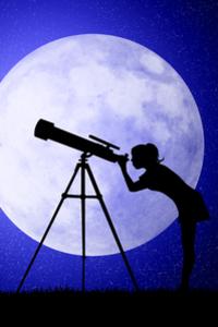 Телескоп в аренду